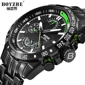 BOYZHE Chronograph Mens Automatic Watches Top Brand Luxury Men Wrist Watch Mechanical Montres Sports Automatique Hommes Dropship