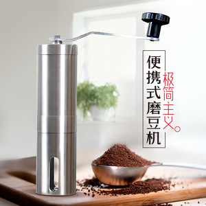 Image 3 - Stainless Steel Manual Coffee Grinder Detachable Easy to Assemble Coffee Machine Portable Coffee Mill