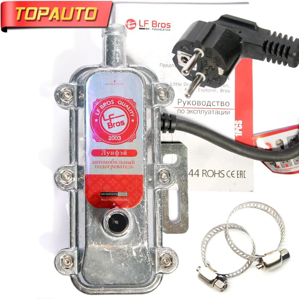 TopAuto Newest 220V 2000W Car Engine Heater Preheater Not Webasto Eberspacher Water Tank Air Parking Heater For  Motor Caravan 6162 63 1015 sa6d170e 6d170 engine water pump for komatsu