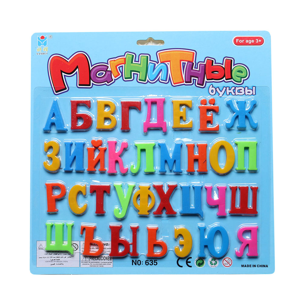 33 pcs russian alphabet magnetic letters fridge for Magnetic letters for babies