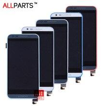 """Probado Original de 5.0 """"800×480 de Pantalla Para HTC Desire 620 620U 620 T 620G Pantalla Táctil LCD Para HTC Desire 620 LCD con Marco"""