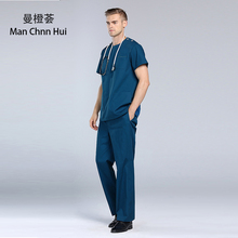 Hospital & Dental Clinic Male Doctor Short Sleeve Surgical Uniform Man Isolation Gown Scrub Set,Nurse Medical Suit Set