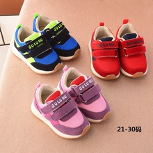 Autumn Children's Breathable Sport Running Shoes Girls Casual Mesh Shoes Boys Fashion Sneakers