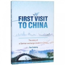 First Visit to China the Story of a German Exchange Student in Language English knowledge is priceless-458
