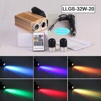 car use 12V power 32w double output head RGB LED Fiber Optic Light Source engine