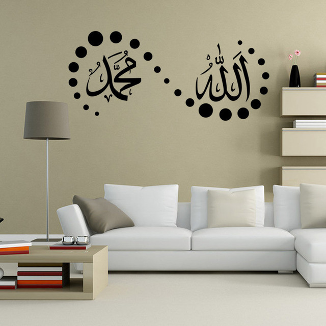 Morden Muslim Arabic Calligraphy Art Islam Wall Stickers Allah Quotes Wall  Decor Decals For Sofa Bedroom