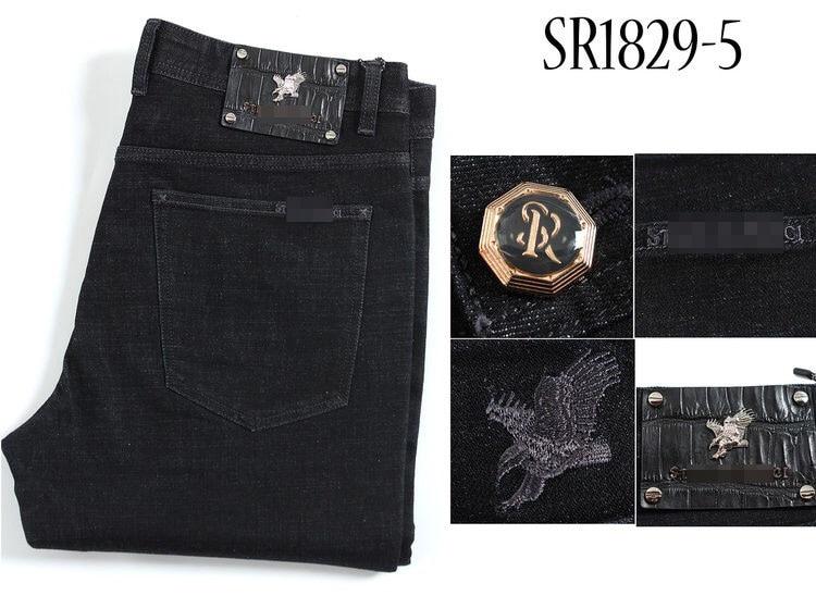 SR1829-5