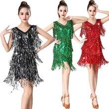 46c7a55298 2019 latin spódnica do tańca kobiet kostium pani łacińskiej sukienka do tańca  Samba Tango nieregularne frędzle