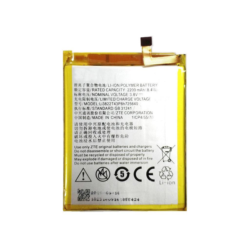New High Quality Li3822T43P8h725640 2200mAh Battery For ZTE Blade A510 BA510 Phone