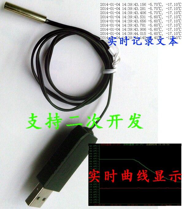 USB Waterproof Temperature Sensor Acquisition Module, High-precision Temperature Reading, No Driver Support, Two Development
