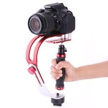 Профессиональный ручной видео стабилизатор DV камера рукоятка стабилизатор Поддержка Держатель для DSLR камеры