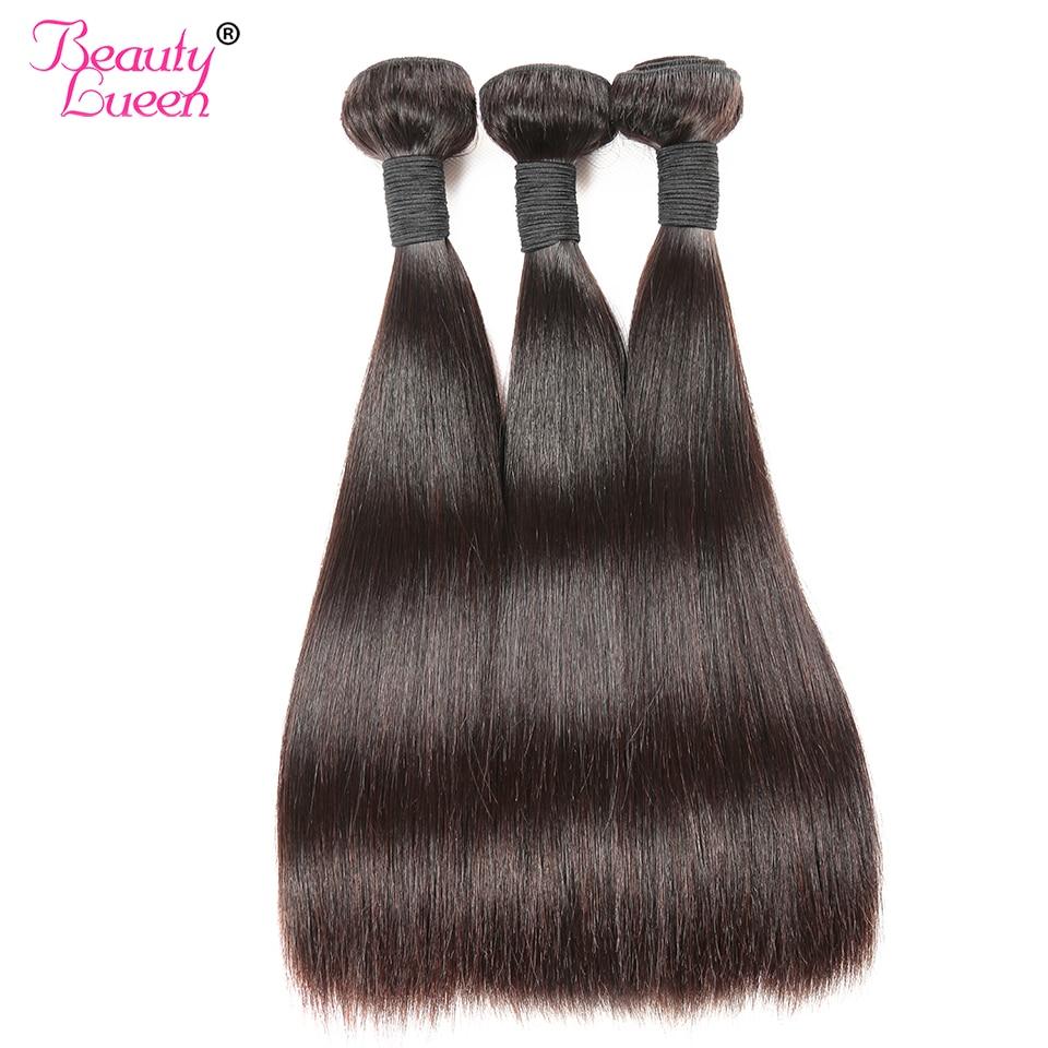 Brasilian Straight Hair Weave Bundles 8-28 Tommer Jet Black Human Hair 1/3/4 Bundles Remy Brazillian Hair Bundles Beauty Lueen