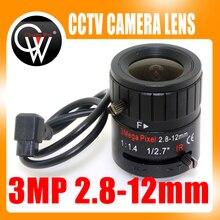 3MP 2.8 12mm HD 3.0 megapixel Auto Iris varifocale IR metalen CS CCTV lens, F1.4, voor Veiligheid cctv camera