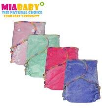 Miababy AI2 Пеленки Стирать Многоразовые Реальная Ткань Бамбука Велюр, Подходит от Рождения до Горшок 5-15 кг, не Синтетический Материал Сенсорный Ребенка