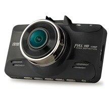 Universal F8 + Auto DVR Video Recorder Tachographen 2,7 Zoll 5 V/1,5A FHD Dash Cam 2304*1296 P Camcorder 178 Grad Weitwinkel
