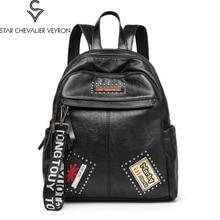2017 новые модные тенденции с декоративной аппликацией женские рюкзаки искусственная кожа женские сумки на плечо школьные сумки для девочек-подростков