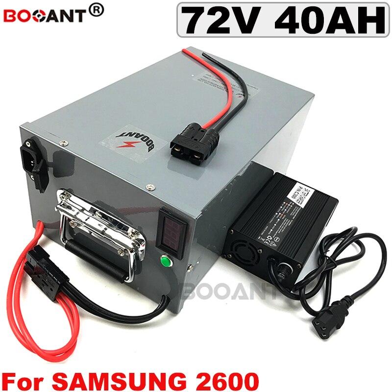 Для samsung 18650 2600 cell 20S 72v электрический велосипед литий-ионный аккумулятор 40Ah 72v E-Bike литиевая батарея 3000W с металлической коробкой