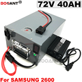 For Samsung 18650 2600 cell 20S 72v Electric Bicycle Lithium ion Battery 40Ah 72v E-Bike Lithium Battery 3000W with a metal box