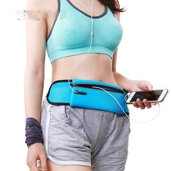 Waist Belt Pouch Phone Case Cover sport Running Jogging Field walk Bag For Intex Aqua Supreme+ Trend Lite Young Cloud Style supreme utility pouch black