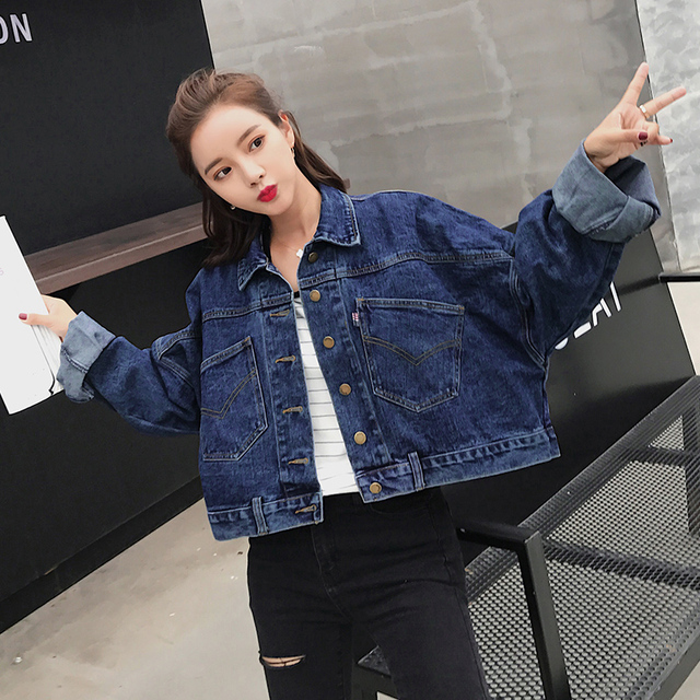 2018 Fashion Bawing Sleeve BF Denim Back Buttons Short Jacket Jeans Spring Lagenlook Womens Loose Coats Jean Plus Size Outerwear 4