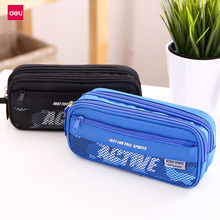 Deli 3074 pencil case advanced canvas bag blue/black office & school student stationery