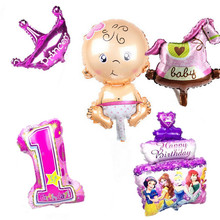1 piece mini balloon baby shower party crown cake bottle foot Trojans balloons number Birthday froze baloes de festa 30 type