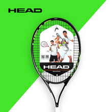 Original HEAD Tennis Racket Carbon Tennis Racquet With Bag Overgrip String Tenis Raquete HEAD Raqueta Tenis Paddle Grip Size 414(China)