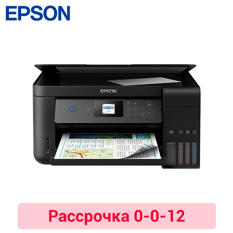 MFD Epson L4160 Printing factory 0-0-12