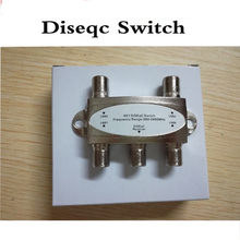 diseqc 4×1 5pcs/lot High Quality 4×1 DiSEqC Switch 2.0 switch satellite tv tuner switch fta satellite receiver diseqc 4*1