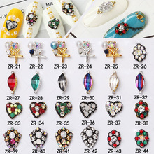 100PCS Rhinestone Alloy Nail Decoration Heart-shaped Starfish Gem 3D Art Crystal Stone Charm Women Tip Accessory