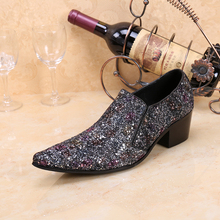 New Glitter Silver Pointed Toe Italian Men Dress Shoes Wedding Party Formal Shoes Fashion Slip on Oxfords Men's Flats Big Size