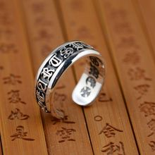 Thai silver wholesale S925 sterling silver ring antique crafts lovers six words jewelry Buddhist text