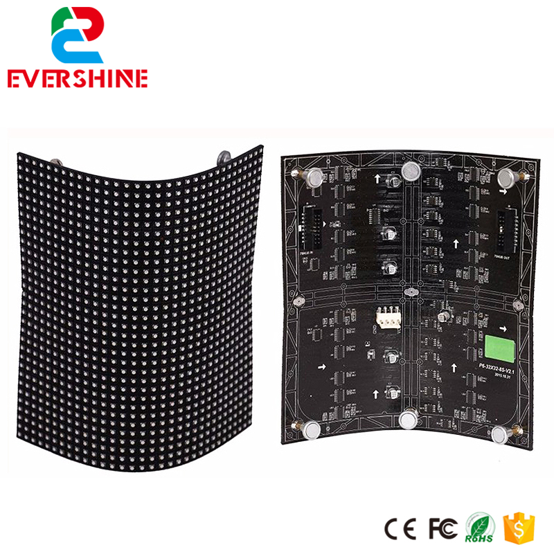 2017 New Products P6 Soft/Flexible Indoor LED Display the Square 192x192mm Module Can Bent Shape Creative led screen components free shipping bko c2457 h01 no new old components sensor module can directly buy or contact the seller
