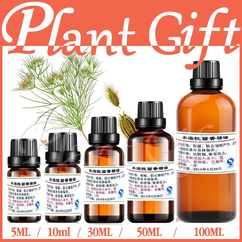 100% pure ulei vegetal solubil solubil în apă Vietnam ulei de fenicul Aromaterapia de baie dedicat loose piele hidratare