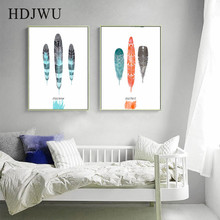 Art Home Canvas Pink Painting Wall Picture Colorful feathers Printing Posters Pictures for Living Room BedroomAJ0030