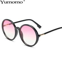 Fashion Round Sunglasses Personlity Vintage Gradient Colorful Pastic Frame Mirror UV400 Oculus 2019 Luxury Brand Female Gafas