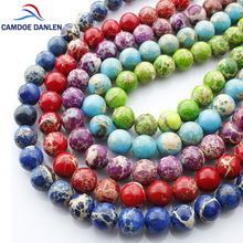 Nature Stone Red/Purple/Green/Blue Sea Sediment Stone Beads For Jewelry Making Diy Necklace Bracelet Earrings Accessories Parts