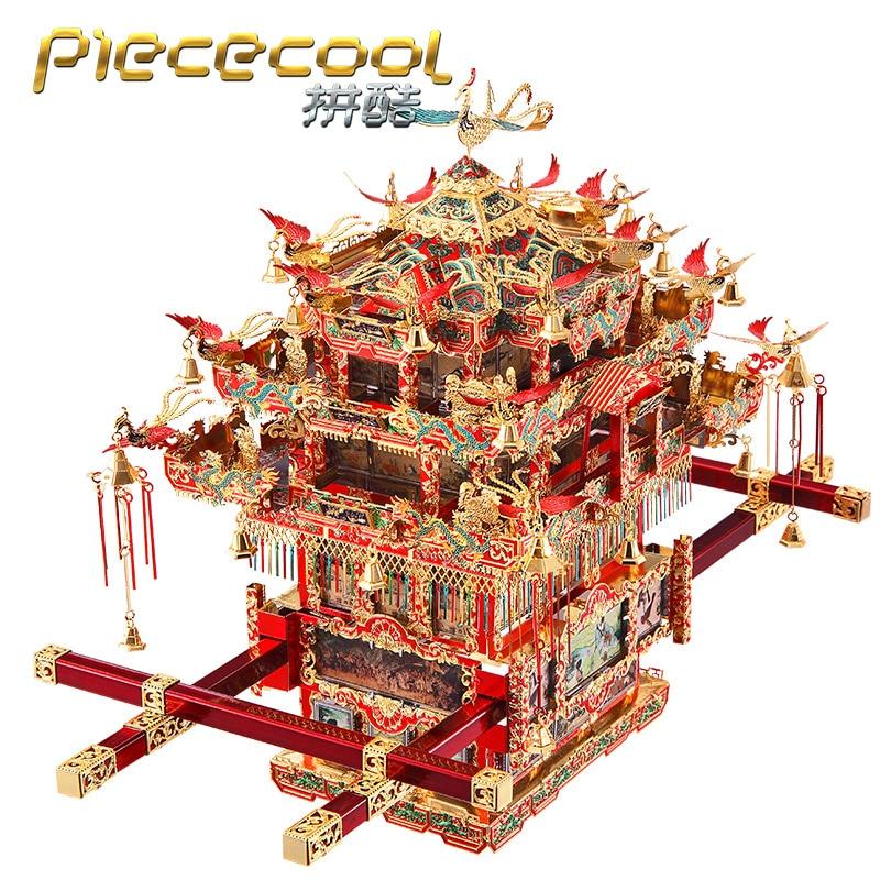 2018 Piececool 3D métal Puzzle modèle mariée berline chaise modèle bricolage Laser découpe Puzzles Puzzle modèle jouets cadeau pour enfants