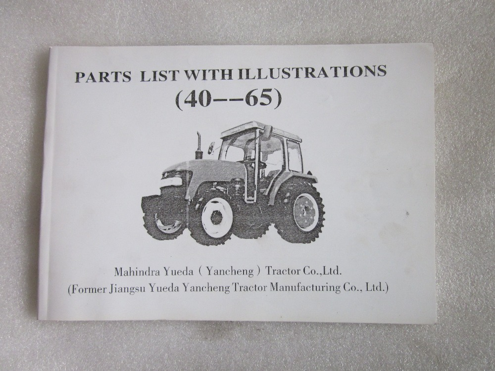 JINMA 40-65 series tractor, the parts catalog English version