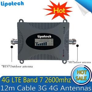 Image 2 - Lintratek 2600 Mhz 4G (FDD Band 7) komórki powielacz sygnału do telefonu 65dB LTE 4G komórkowy mobilny wzmacniacz sygnału wzmacniacz antena 4G