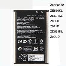 Orginal C11P1501 Battery For ASUS ZenFone2 Laser 5.5