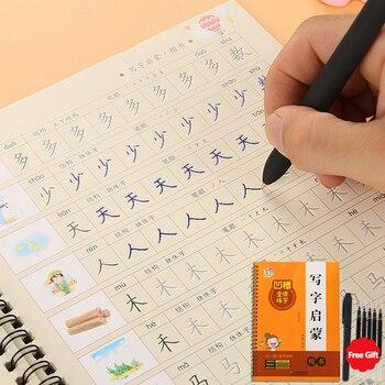 Chińskiego dla dzieci wielokrotnego użytku rowek praktyka kaligrafii zeszyt kasowalna długopis Pinyin Cartoon zdjęcia chińskie znaki hanzi