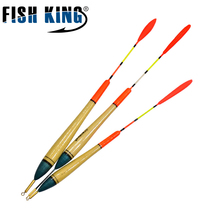 FISH KING 10pcs/Lot 3g 5g 6g Balsa Fishing Float Carp/Course Flotteur Peche Floats Buoyage Boyas Pesca Acesorios