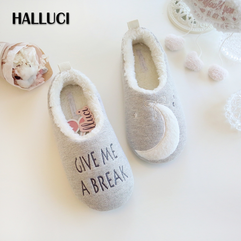 HALLUCI Winter soft cloth and plus velve women Home flats shoes keep warm fresh cartoon Moon pregnant woman indoor shoes vintage embroidery women flats chinese floral canvas embroidered shoes national old beijing cloth single dance soft flats