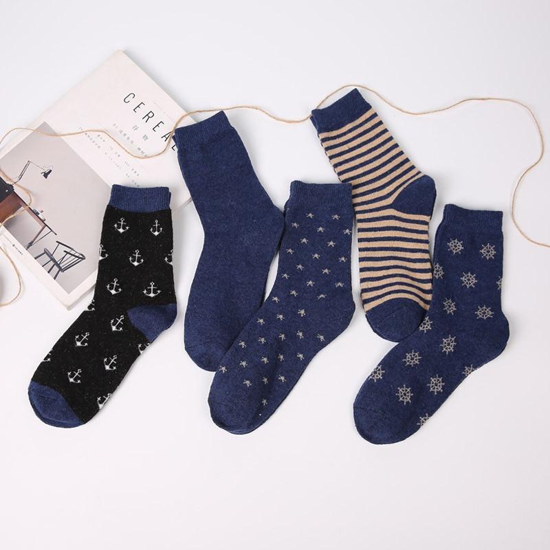 Новые зимние толстые теплые случайные мужские носки в полоску