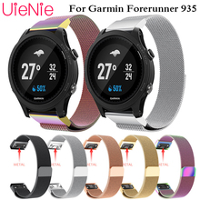 22mm Milanese band Quick release with magnetic ring bracelet stainless steel Watchband for Garmin Fenix 935 5 watch strap