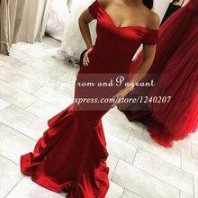 Long Red Mermaid Prom Dresses 2017 V-neck Cap Sleeve Stretch Satin Elegant Prom Dress With Sweep Train
