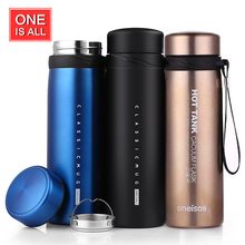 650ml Thermos Cup