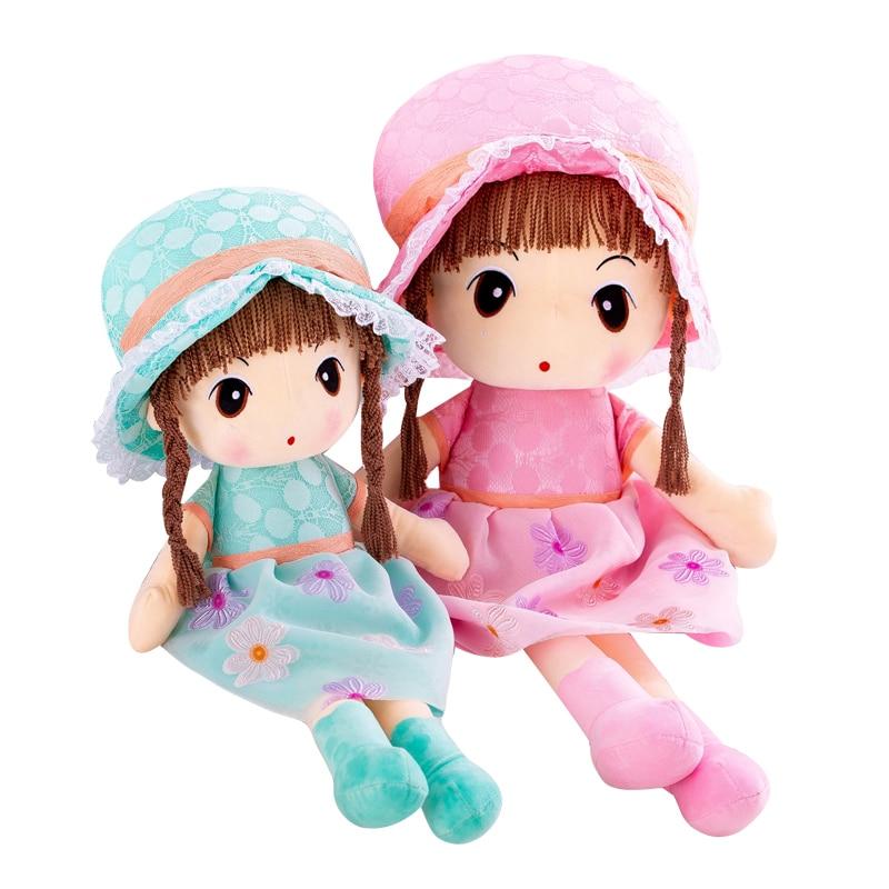 Plush Toy Cute Dolls For Girls Soft Toys Lol Baby Reborn ...