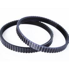Ribbed Belt PJ 254 multi-groove band pow